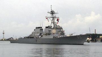 美舰擅闯中国南沙岛礁邻近海域 南部战区发声