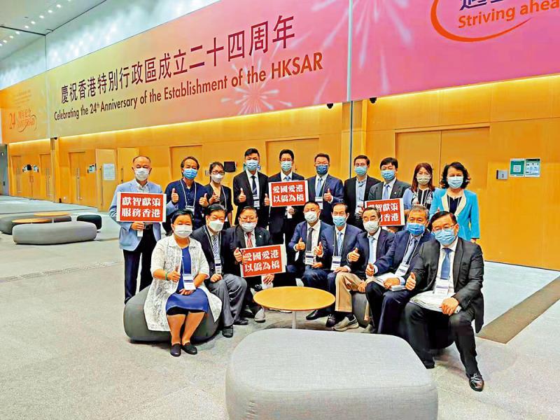 ?侨联:汇聚侨力 服务香港