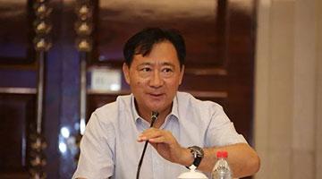 河北省人民检察院依法对谢长军决定逮捕