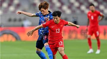 世预赛12强赛 国足0比1不敌日本队