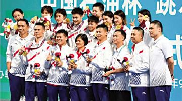 全红婵全运会助力广东跳水队 广东队获女子团体金牌