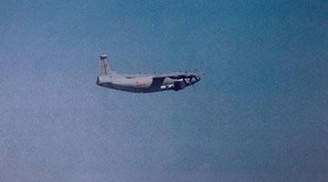 解放军军机台空域驱离美侦察机