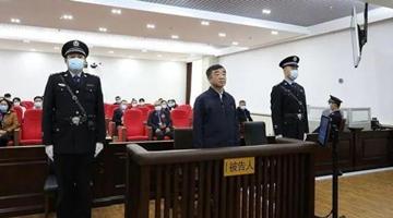 """中纪委国家监委:探索推行行贿人""""黑名单""""制度"""