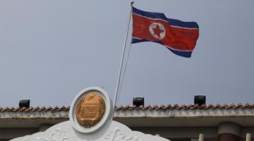 朝鲜被禁止参加北京冬奥会