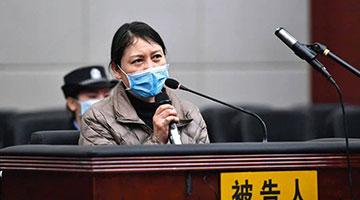劳荣枝案一审宣判:三罪并罚判死刑 被告人当庭上诉