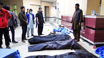 阿富汗90%医疗机构或将关闭