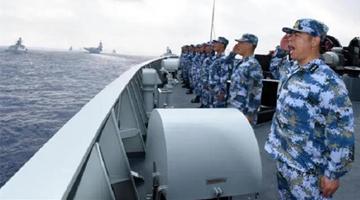 台媒关注:解放军在北部湾实弹训练