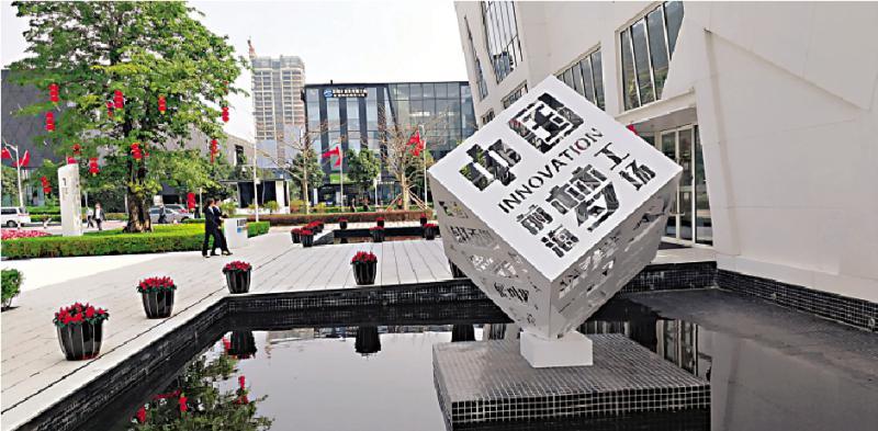 至诚颖评/香港现代服务业迎大商机\广东省政协委员香港科技协会会长 林至颖