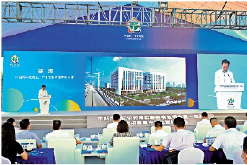 ?总投资2150亿 广州知识城120项目动工