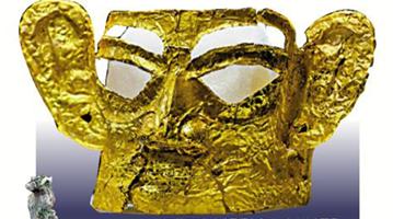 三星堆首次出土完整金面具 三千年前古人竟有如此审美