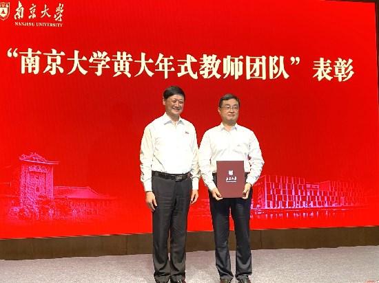 面向国家需求科研攻关 南京大学表彰化学和生物医药创新研究院