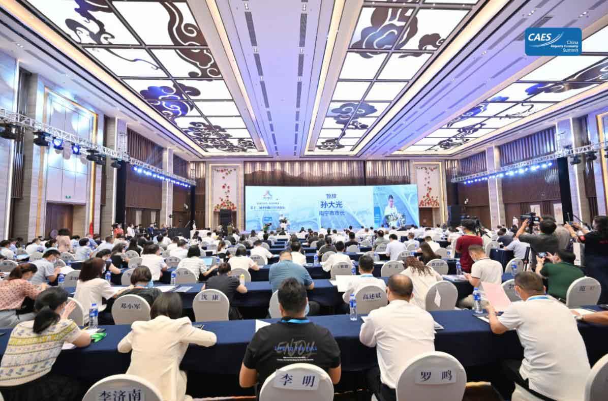 第十二届中国临空经济论坛在桂举办