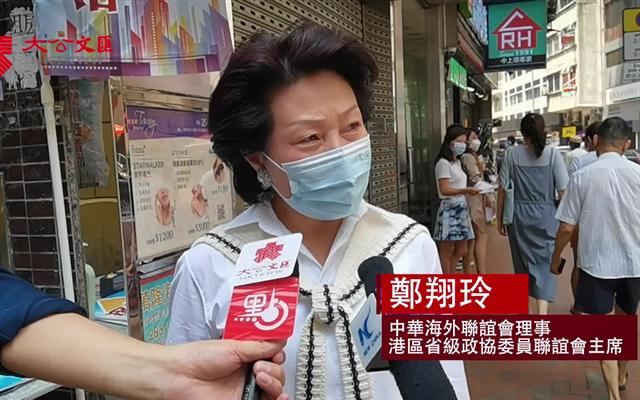 """郑翔玲: """"十四五""""规划为香港带来千载难逢机遇 香港青年走向大湾区会有更好发展"""