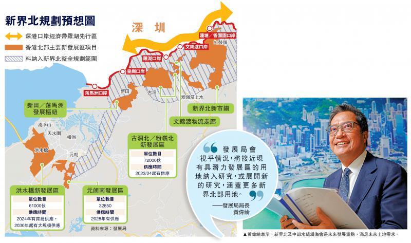 新界董事长_新界泵业去年净利1.31亿元同比增长0.87%董事长许敏田年薪为61万元