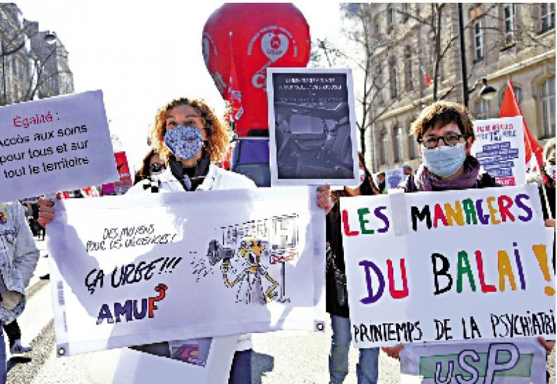法国25岁以下女性 明年起享免费避孕