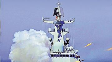 驱护舰艇必备火箭发射器 可发射反潜深弹应对偷袭