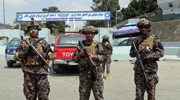 塔利班:将采取行动让美国解冻阿央行95亿美元