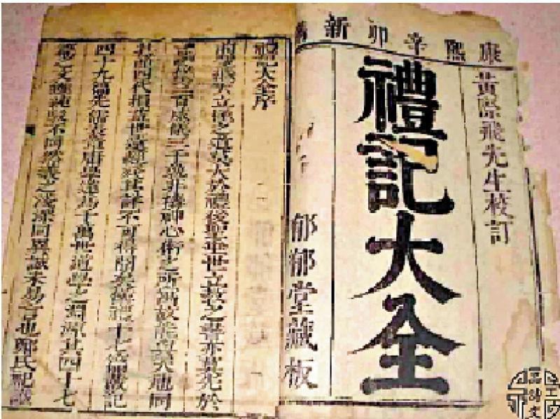 ?读经典˙学名句/学记〉历久弥新 古今皆受用\蔚 风