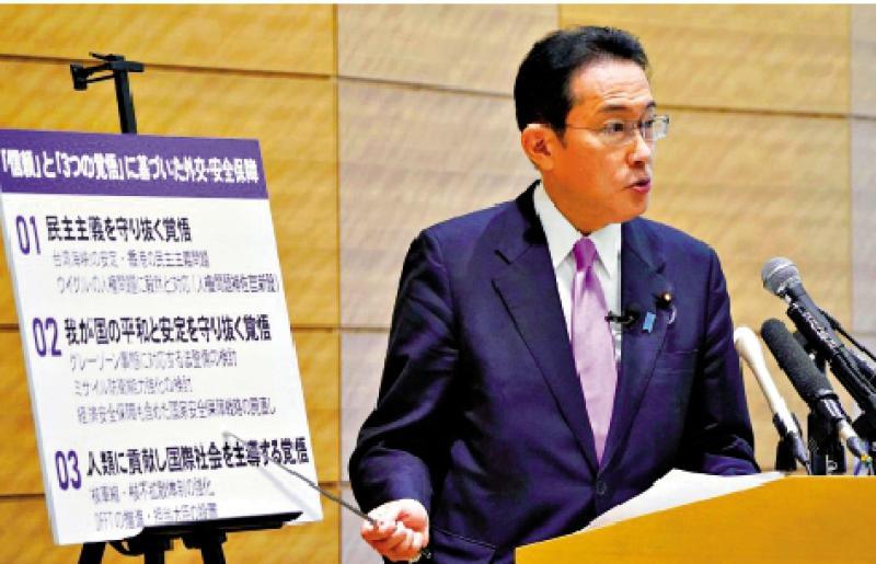 日执政党总裁选举 对朝政策成热点