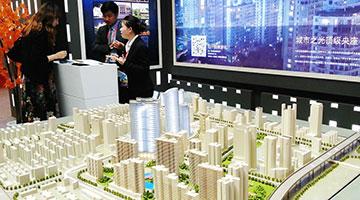 八月20城房价环比下跌 专家:市场拐点正在酝酿中