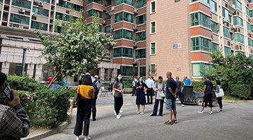 北京朝阳区十里堡一小区出现疑似病例 部分楼区暂时封闭