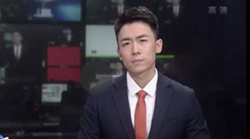 杭州新闻联播播出事故:提词器失灵 主播狂按遥控器