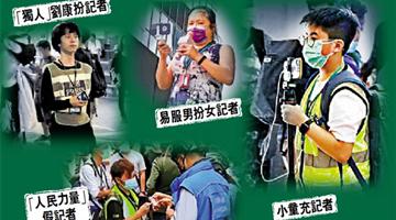 香港记协是一个什么样的组织?