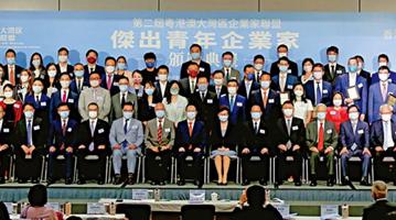 林郑:前海将为港人提供更广阔的创业空间