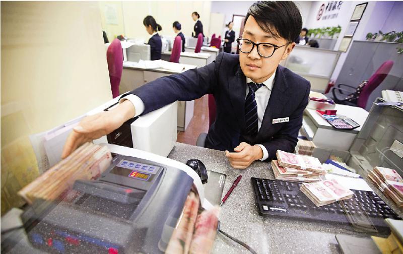 一席之谈/两地债市迎双向开放\中银香港金融研究院策略规划师 席帅