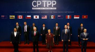 中国正式提出申请加入CPTPP