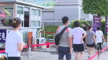 厦门累计确诊84人 疫情扩大到漳州