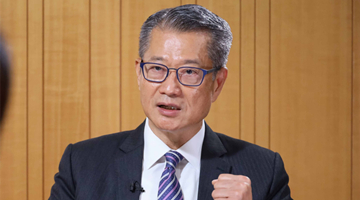 专访陈茂波:香港需在制度和政策上创新 打开发展新路