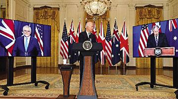 """新西兰禁止澳洲核潜艇入境 """"五眼""""更撕裂"""