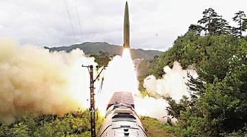 朝鲜试射铁路机动导弹 命中800公里外目标