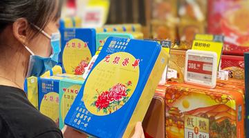 首届大湾区购物节销售火爆 交易总额近440亿元