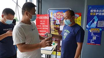 莆田仙游发布第9号通告:居家隔离期间也要佩戴口罩