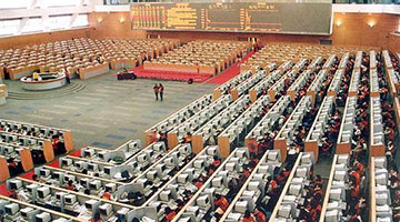 北京证券交易所散户资产门槛至少50万
