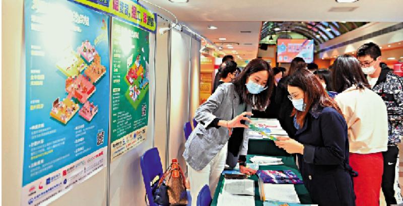 提高对接内地的思维和能力\招商局集团青年联合会 李诗阳