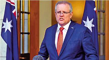美英澳公然违背核不扩散承诺 澳洲民众忧心忡忡