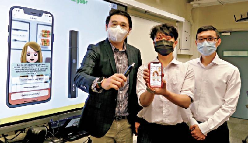 防生酮中毒 中大测试仪随身保安全