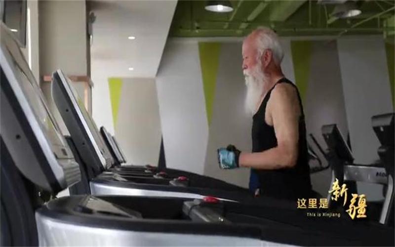 萬人說新疆丨老年健身達人