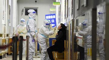 哈尔滨全市进行核酸检测