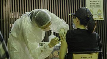 台湾累计789人打新冠疫苗后死亡 多涉及阿斯利康疫苗