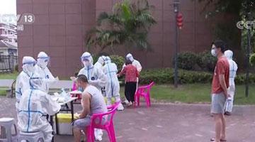 11天累计本土确诊211例 为何厦门疫情增速会快于莆田?