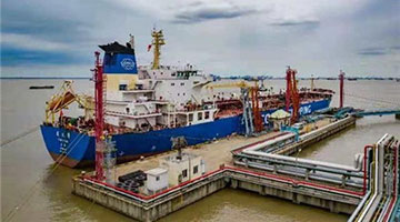 中国首船全生命周期碳中和石油获认证