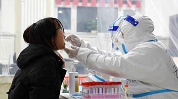 2天本土确诊病例11例,从哈尔滨出来的人都去哪了?