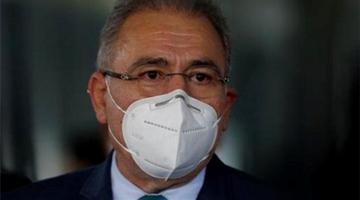 巴西卫生部长新冠检测呈阳性 正在出席联合国大会