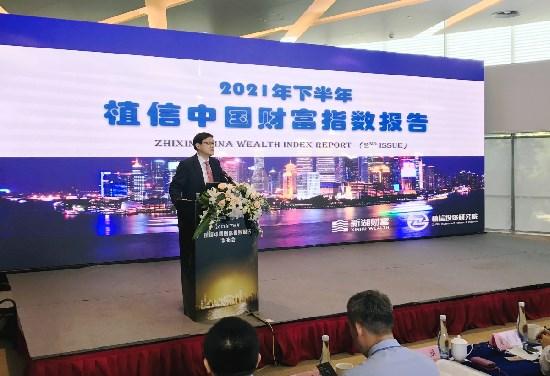 植信投资:中国富裕家庭增持内地及香港股票资产