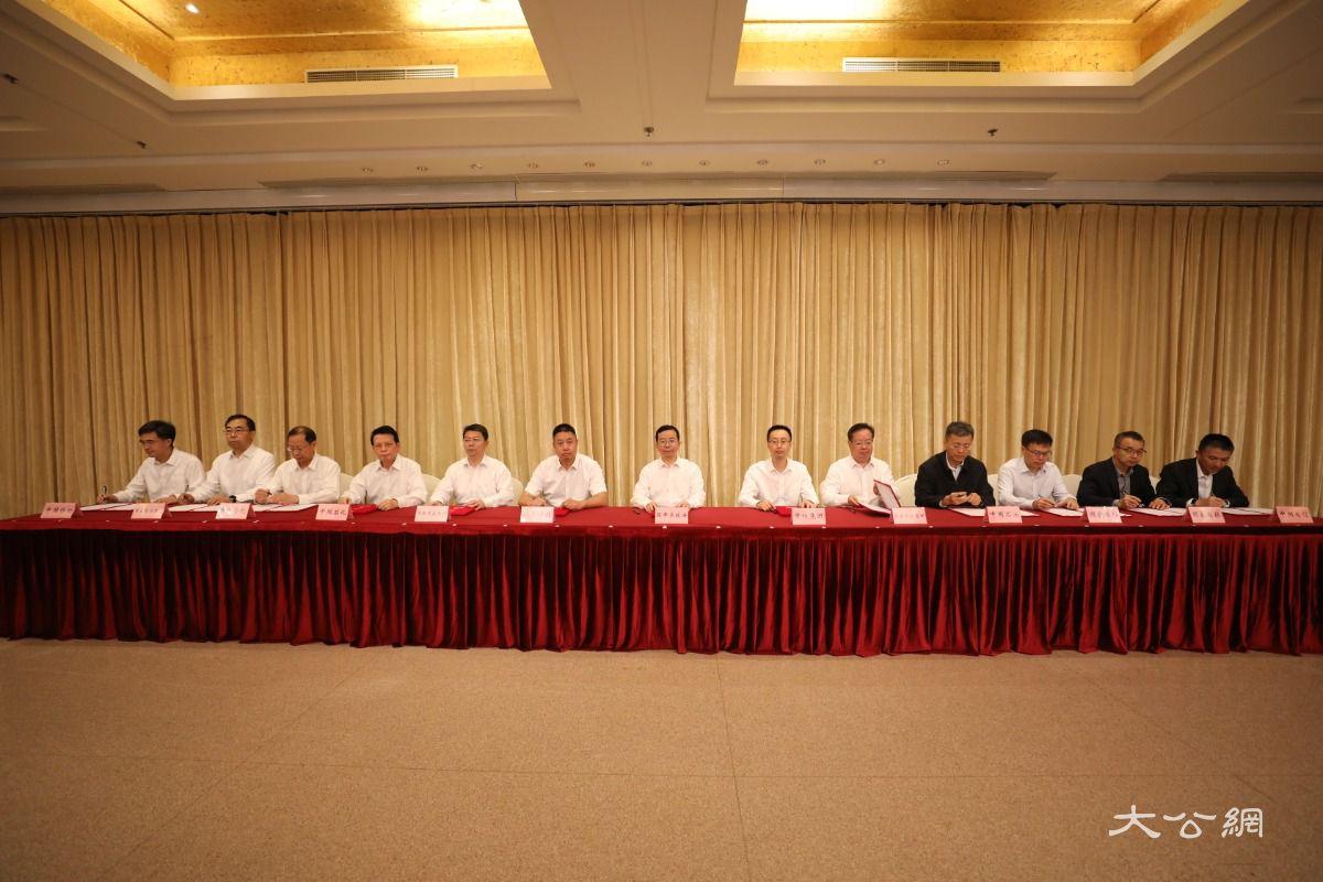 12家央企项目签约落户北京未来科学城 涉投资额108亿元