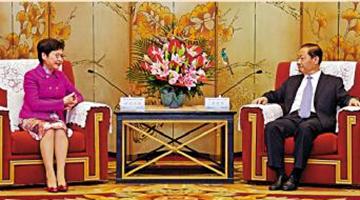 ?林郑:冀四川进一步支持在川港人创新创业